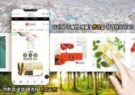 [Issue&] 좋은 제품 착한 값에 살 수 있는 통합플랫폼