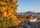 성곽 따라 서울 한 바퀴, 어제로 떠나는 가을 여행