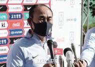 김학범호, 11월 A매치 기간 중 국제대회 참가