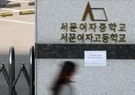 [속보]코로나 신규 114명, 사흘째 세자리…지역발생 93명