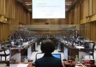 서초구 비판해놓고 당정도 한다···'재산세 감경' 머쓱한 서울시