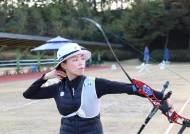 리우올림픽 2관왕 장혜진, 양국 대표선발전 여자부 1위