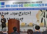 """박범계, 선거법 재판 앞둔 송재호에 """"민주당이 지키겠다"""""""