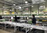 롯데마트, 일반 매장을 온라인 배송 거점으로 바꾼다