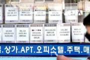 전국 전세난 19년 만에 최고…경기·대구·경북·경남은 '역대 최악'