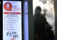 [속보] 코로나 신규 127명, 나흘째 세자리…지역발생 96명