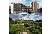 [더오래]일본·싱가포르에 세대공존형 노인 주거단지 눈길