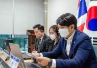 """91년생 전용기 """"왕실 비판해 처벌받는 태국, 5·18 광주 같아"""""""
