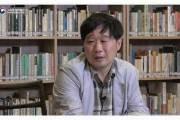 """서민 """"해철형, 세상 왜 이래…살아있다면 文정권에 분노할 것"""""""