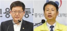 文, 12개 차관급 인사 단행 일자리수석 임서정·식약처장 김강립