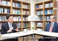 """국민의당 싱크탱크 유튜브서 """"5·18 폭동 아니다, 시민권 발동"""""""