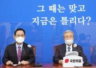 """""""당내 서울시장 후보들 불러모았다""""...김종인의 '막걸리 회동'"""