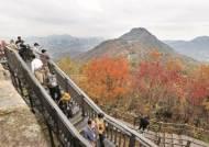[사진] 북악산 '김신조 루트' 개방