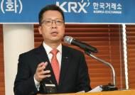 정지원 한국거래소 이사장, 차기 손보협회장 내정