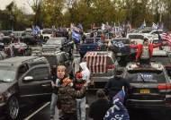트럼프 팻말 훔쳤다고 총격…美투표 시작전부터 곳곳 무력충돌