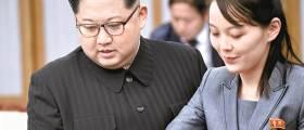 """국정원 """"김여정 직책 격상 가능성""""…김정은 체중 140kg대"""