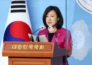 """황보승희 """"라디오서 MB 조롱한 주진우…KBS, 팟캐스트 전락해"""""""