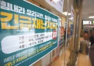 """대형마트 내 소상공인 86.6% """"영업규제로 매출 감소"""""""