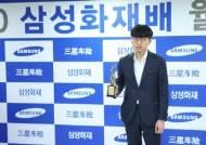 """[2020삼성화재배] 신진서 """"만반의 준비하고 임했는데.."""" 아쉬운 준우승"""