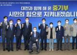 """중소벤처기업부 대전→세종 간다는데…대전ㆍ세종 """"상생하겠다"""""""