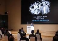 """삼성전자 창립 51주년 """"이건희 회장의 도전·혁신 DNA 계승"""""""
