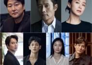 """""""최강 프로젝트"""" 송강호X이병헌X전도연 '비상선언' 촬영 완료[공식]"""