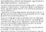 """조은희 """"정부 재산세 인하안 '낙제점'…세금정치 한다"""""""