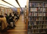 책 할인 제한하는 도서정가제, <!HS>출판<!HE>계 요구대로 현행유지
