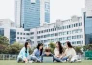 [2020 한국서비스품질지수(KS-SQI)] 첨단 플랫폼 기반한 콘텐트 구축인성·직업교육 중심 미래인재 육성