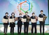 제1회 화학안전주간 개최로 화학물질로부터 안전해지는 대한민국