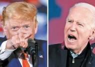 '역대 최다' 美 대선 사전투표 1억명 돌파했다···바이든 웃을까