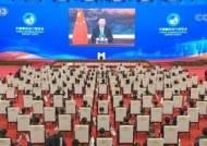 "[CMG중국통신] 中 시진핑, ""대외 개방 전면 확대한다"""