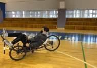 장애인이 로봇 장치 착용하고 스포츠 기록 겨룬다