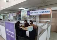 성결대학교 대학일자리개발처, 제2회 안양시 온오프연계 일자리박람회 공동주최