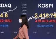 '골디락스' 美 선거 판세에…아시아 증시 3년만에 최고치