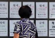 """전셋값 급등에 """"차라리 사자""""···잠잠했던 서울 아파트값 다시 뛴다"""