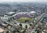 156억 들여 <!HS>민주<!HE>화기념관 짓는 대전, 자료는 달랑 사진 4장