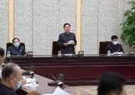 '애연가' 김정은이 달라지나...北최고인민회의 금연법 채택