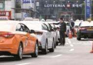 택시도 리스시대 열리나…회사 택시 빌려 개인택시로 활용 추진