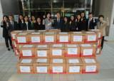 '위아자 나눔장터 2020' 부산행사에 보내 온 온정…14개 단체서 3만점 기부