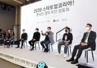"""""""한국만 왜 이래?""""…규제로 꽉 막힌 의료·법률·금융 스타트업의 호소"""