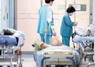 '재난의료비' 지원 확대, 본인부담 의료비 기준 낮춘다