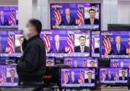 '바이든'은 한국 수출에 청신호…미·중 사이 선택 요구받을 수도