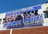 """한국GM, 노조 파업에 폭발 """"2100억대 부평공장 투자 안한다"""""""