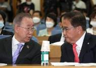 [단독] 반기문·박진·조태용…야당 '바이든 인맥' 다 모인다