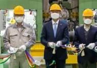 [경제 브리핑] 동원시스템즈, 2차전지 부품사업 본격화