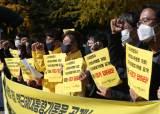 민주당 세월호 대통령 기록물 공개 결의안 추진...이낙연도 참여