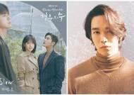 케빈오 '경우의수' OST 여덟번째 목소리…오늘(7일) 발매