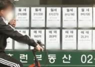 """[경제통]정세균·김현미 """"전세난 원인"""" 때렸다···'저금리'가 기가막혀"""