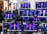 바이든, 한국 경제에 호재…코로나 재확산이 '훈풍' 상쇄할수도